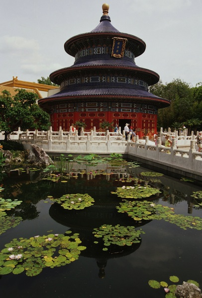 China - World Showcase ©The Walt Disney Company