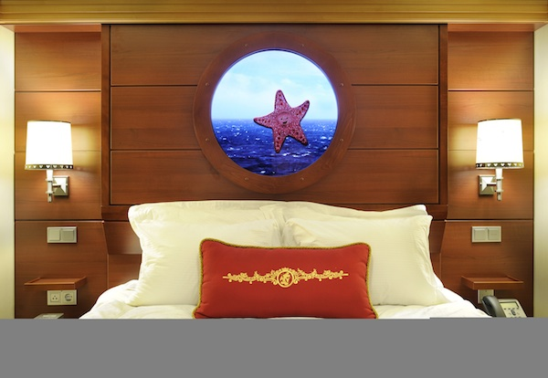 Magical Porthole © The Walt Disney Company